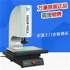VMS-4030F万濠增强型视频测量仪