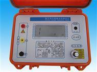 LY2671数字兆欧表生产厂家