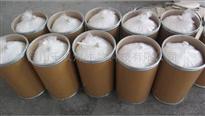 4-硝基咪唑 厂家常年稳定供应