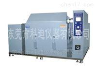 东莞复合式盐雾试验机
