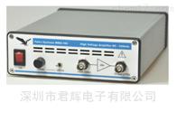 WMA-320法科WMA-320高速電壓放大器5M,200Vpp