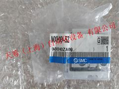 SMC元件MXH10-5Z小型气动滑台