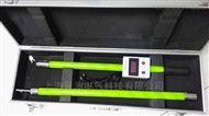 LYFC-Ⅱ发电机表面电位测试仪生产厂家