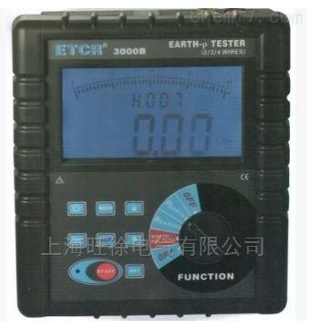 ETCR3000/3000B数字式接地电阻表