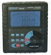 ETCR3000/3000B數字式接地電阻表