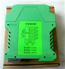 SWP7061SWP7061信号转换隔离器