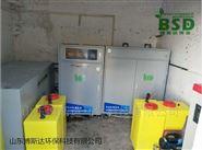 實驗室污水處理無人機