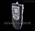 2026型 手持式单气体检测仪