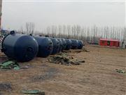 各种型号不锈钢蒸汽反应釜定制多种规格容积反应设备