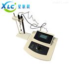 锅炉水3参数硬度测定仪XC-DJ-1厂家直销