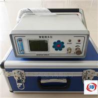 SF6氣體微水測試儀