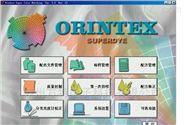 意大利ORINTEX奥林泰克斯油漆涂料配色系统