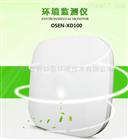 深圳写字楼环境气体监测系统 制造商