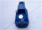 NMRW040中研紫光蜗轮蜗杆减速机