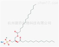 合成磷脂CAS:80724-31-8二肉豆蔻酰基磷脂酸DMPA