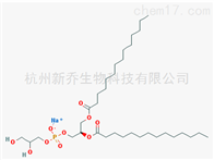合成磷脂DMPG二肉豆蔻酰磷脂酰甘油200880-40-6