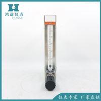 LZB-4DKFLZB-4DKF/波峰焊/松香玻璃转子流量计