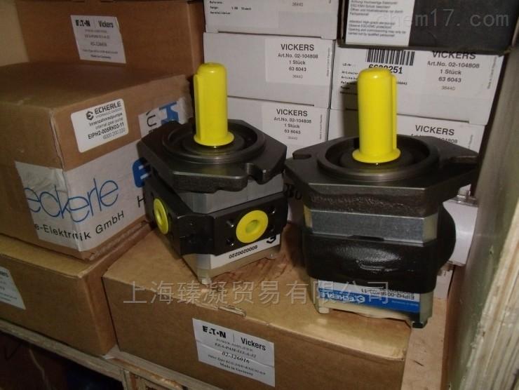 ECKERLE齿轮泵EIPC3-025RK23-10上海代理