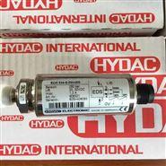HYDAC传感器EDS348-5-400-000你将忘记呼吸