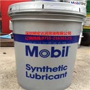 美孚SHC524合成液压油