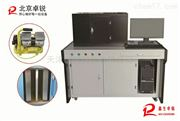 DR-2型导热系数测定仪(智能型)