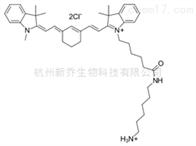 Cyanine7 amine Cy7 amine Cy7氨基荧光染料