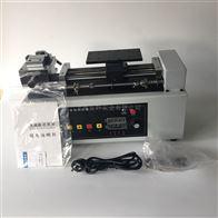 电动拉力测试仪供应电动卧式测试台厂家