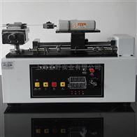 上海数显电动卧式测试台卧式拉力测试机供应