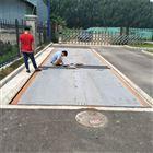 80吨电子地磅厂家安装在重庆市需要多少钱