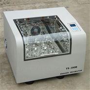 低温制冷型台式恒温摇床培养箱