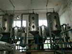 出售二手双级MVR蒸发器回收价格
