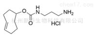 点击化学试剂1609659-02-0 TCO-Amine HCl salt 点击化学