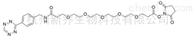 点击化学Tetrazine-PEG5-NHS ester 1682653-80-0