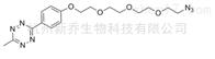 点击化学试剂Methyltetrazine-PEG4-Azide 异构化试剂