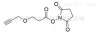 点击化学CAS: 1174157-65-3 Propargyl-NHS ester
