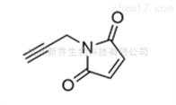 点击化学CAS: 209395-32-4 Propargyl-Maleimide