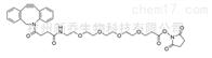 点击化学试剂1427004-19-0 DBCO-PEG4-NHS ester