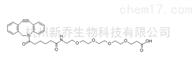 点击化学试剂CAS: 1537170-85-6 DBCO-PEG4-Acid点击化学