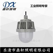 LED平台灯RGF215-50W吸顶灯