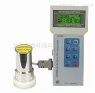 SX-300石油质量测定仪