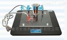 RCL串联与并联谐振演示仪