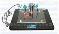 EXD-45RCL串联与并联谐振演示仪