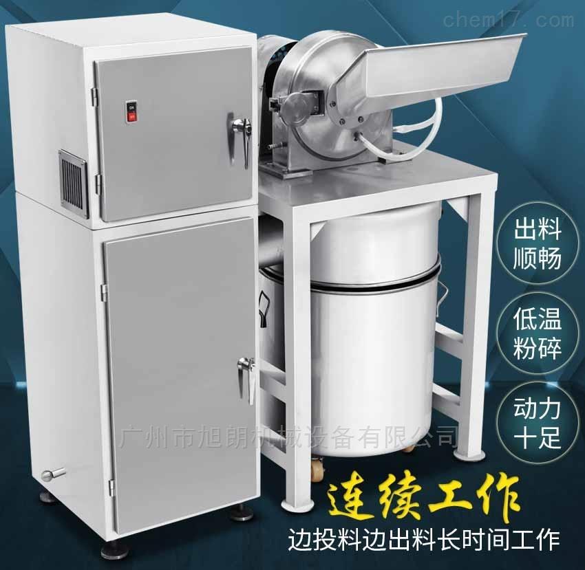 不锈钢低温化工原料无尘粉碎机厂家报价