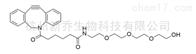 点击化学试剂1416711-60-8 DBCO-PEG4-Hydroxyl 点击化学
