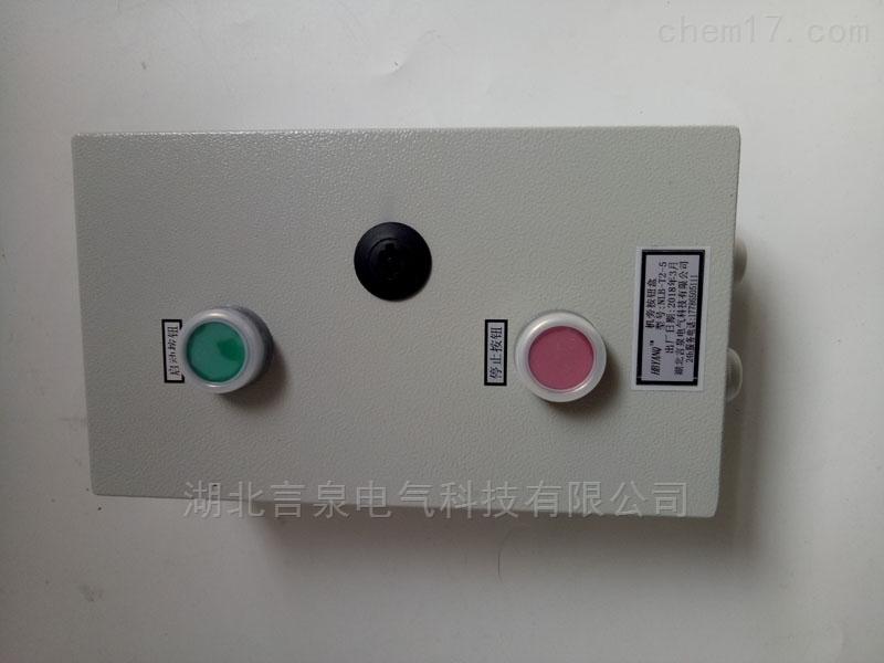 孝感LCB-T2-5户外露天防水机旁按钮操作箱