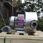 增氧双段高压气泵