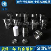 KH-10ml聚四氟乙烯内胆水热釜/水热合成反应釜