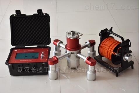 武汉长盛工程检测技术开发有限公司