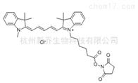 荧光染料Cy5 NHS ester 1032678-42-4荧光染料