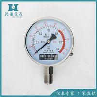 Y-100BY-100B不锈钢压力表包邮金湖品质有保证
